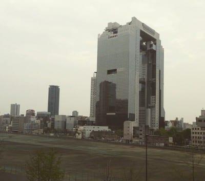 Apartamento AirBnb – Osaka