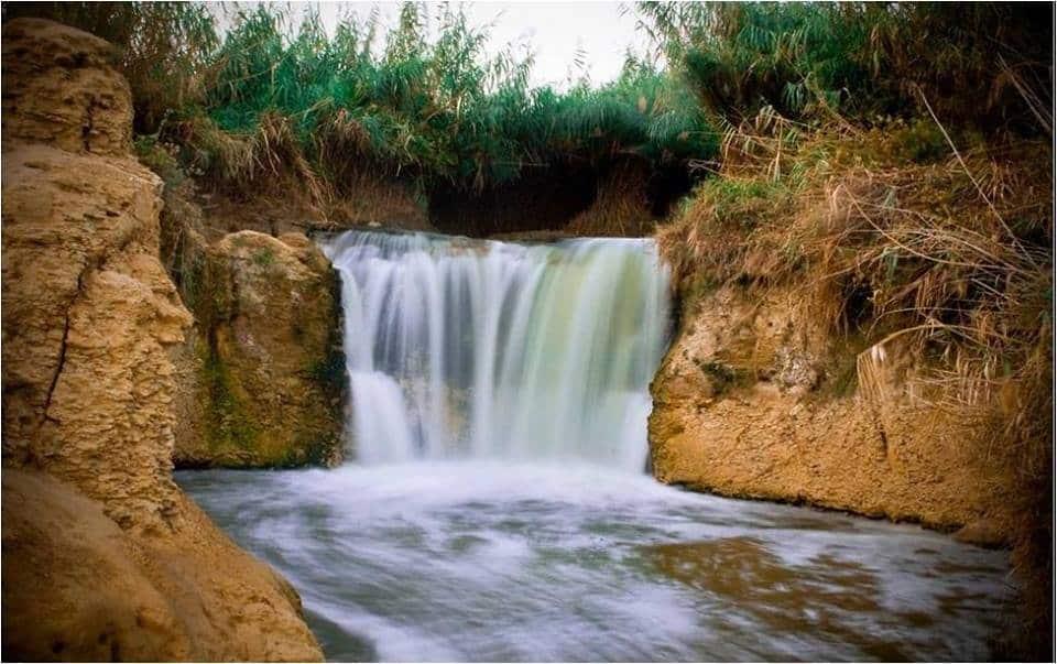 wadi el-raya