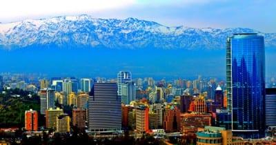 Promoção de passagens aéreas para Santiago do Chile!